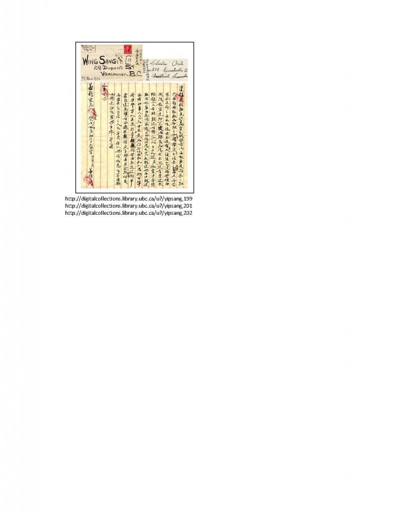 篇審訊_Page_4