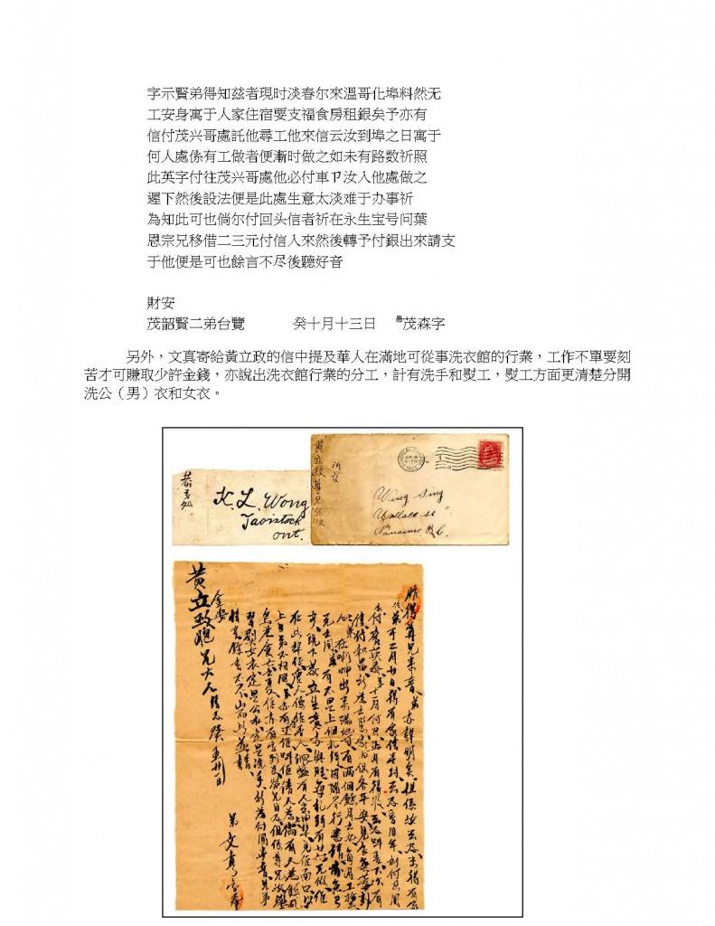 續三_Page_2