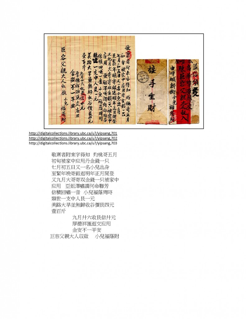 續三_Page_4
