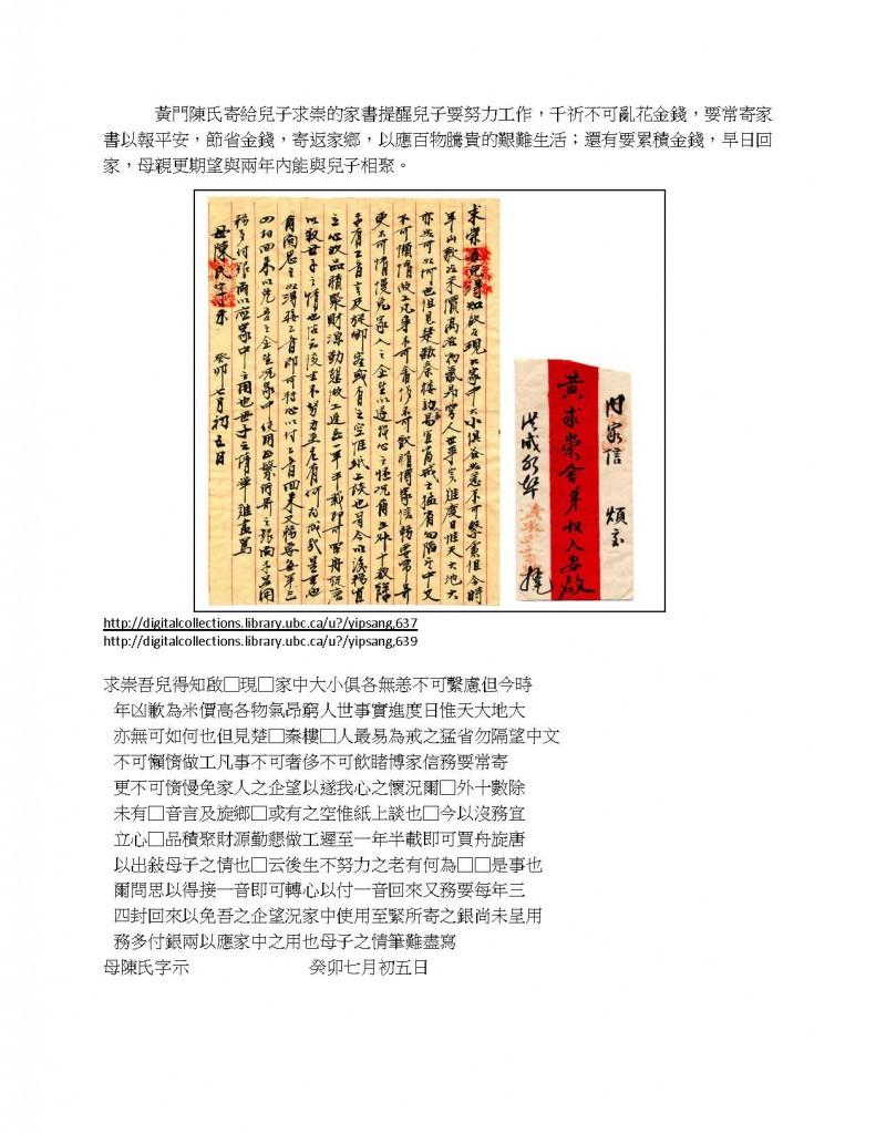 續三_Page_5