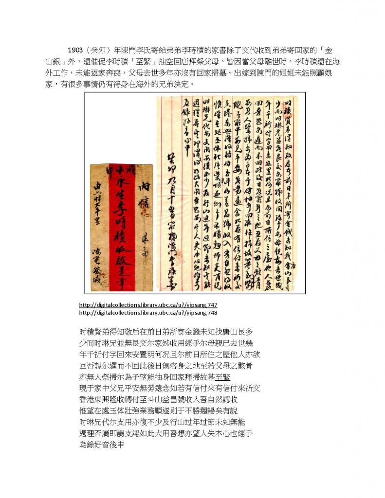 續三_Page_6