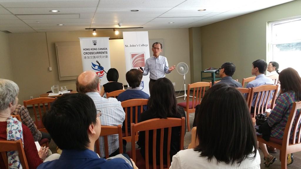 Prof. Wing Chung Ng (photo credit: Denise Fong)