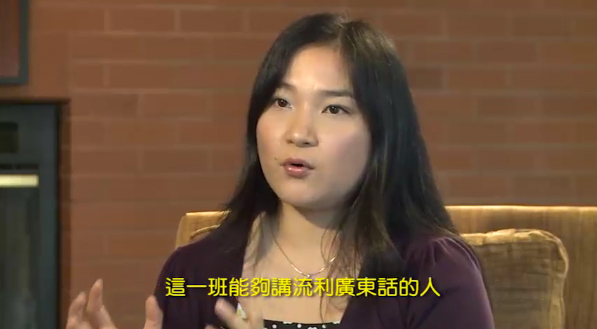 Zoe Lam, Lead Researcher of Hong Kong Canada Crosscurrents project