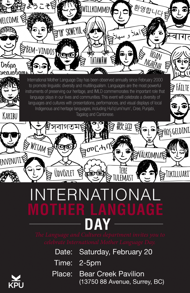 FOA_International-Mother-Language-Day_poster_2016