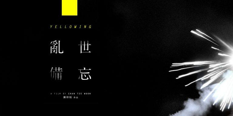 yellowing-image-768x384